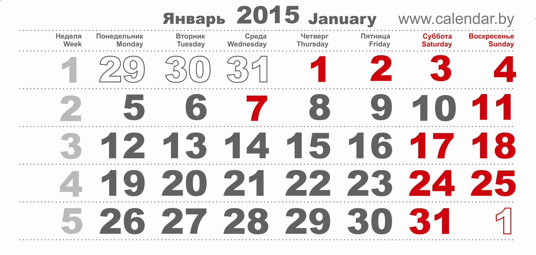 Кто устанавливает дни праздников на новый год