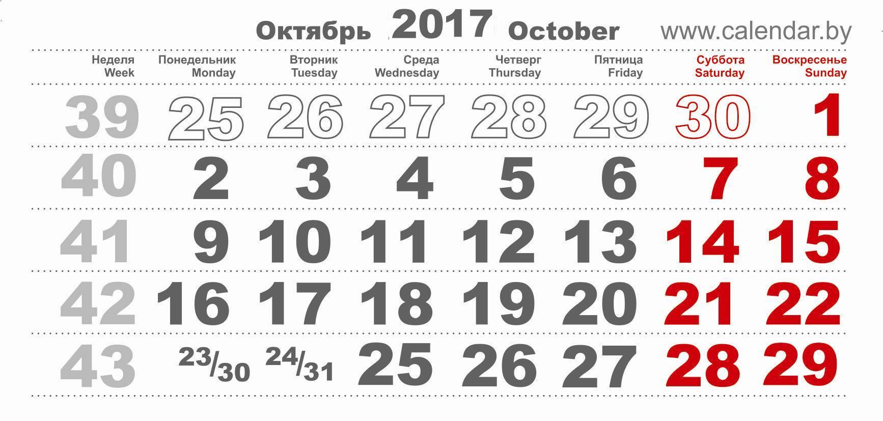 Лунный календарь посадка огурцов семян в грунт на май