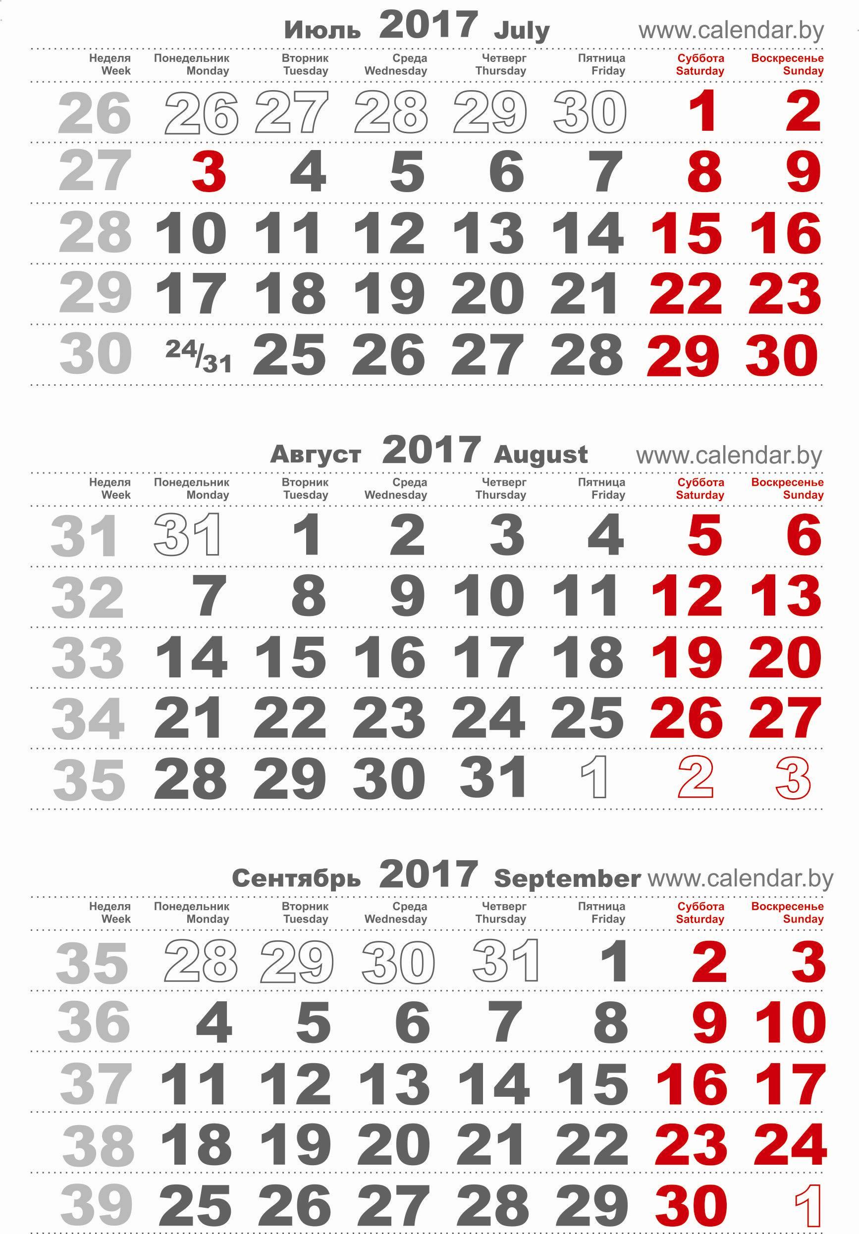 Когда лучше крестить ребенка в мае 2017 году календарь