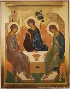 Троица (православная)