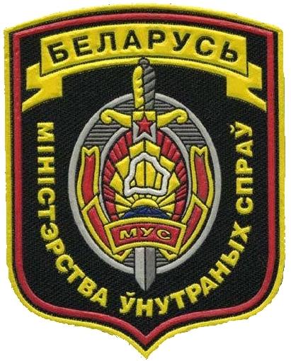 День Внутренних войск Республики