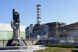 День памяти погибших в радиационных аварий и катастрофах