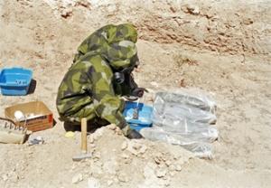 День памяти жертв военных действий с применением химического оружия