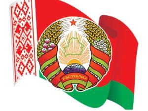 День Государственного герба и Государственного флага Республики  Беларусь