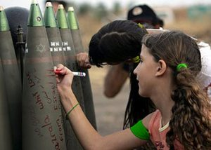 Международный день невинных детей — жертв агрессии
