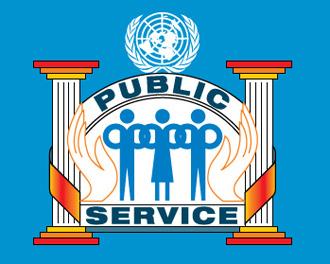 День государственной службы Организации Объединённых Наций