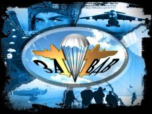 День десантников и сил специальных операций