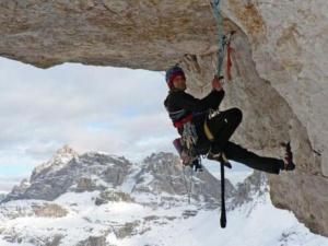 День альпиниста