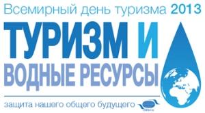 День танкистов в Беларуси