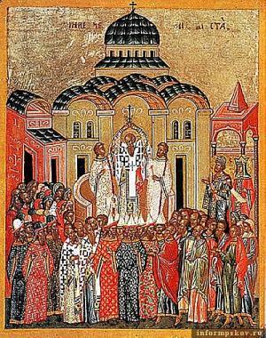 Воздвижение Честного и Животворящего Креста Господня (католическое))