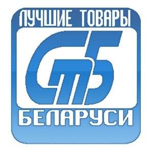 Государственный комитет по стандартизации Республики Беларусь (Госстандарт)