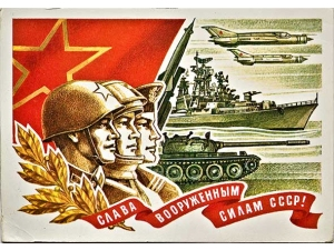 День защитника Отечества в Беларуси