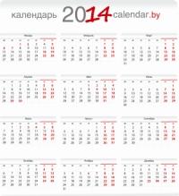 Календарь на 2014 год для Беларуси