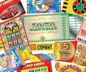 Подарок Лотерейный билетик